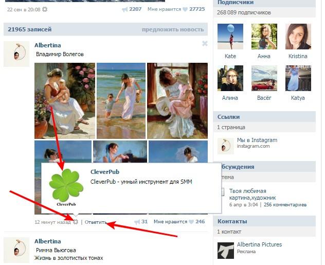 Скрипт социальной сети - Программы и скрипты - Форум по